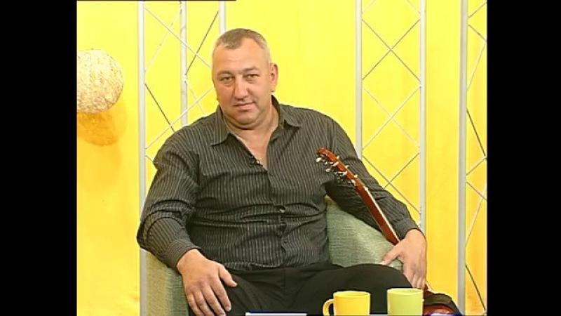 Автор та виконавець пісень Роман Альошин Ранок. Кава. Позитив 13_05