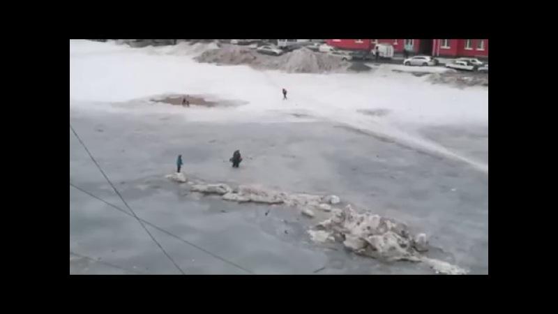На Ямале дети застряли на льдине в луже посреди двора. Пришлось вызывать спасате...