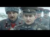 Руслан Казанцев Колчак (сл. Яша Боярский)