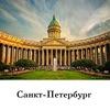 Астрология в СПб *Школа Астрологии* Консультации