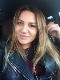 Саша Редкобородая