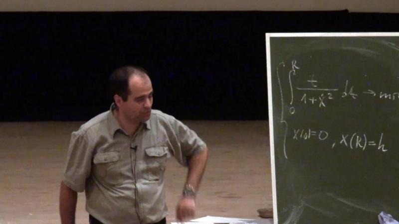 Вариационные задачи 3 Владимир Протасов
