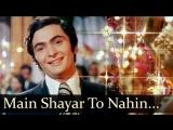 Bobby - Main Shayar To Nahin - 2017 ( Aranjiman: Celal Ehmedov )
