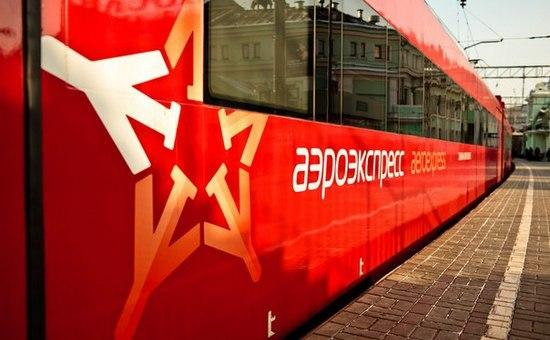 Санкт-Петербург обзаведется «Аэроэкспрессом» после ЧМ-2018  Строительство железной дороги для поездов «Аэроэкспресс» начнется в Санкт-Петербурге в июле 2018 г.