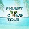 Все экскурсии Пхукета, на Пхукете, Таиланд