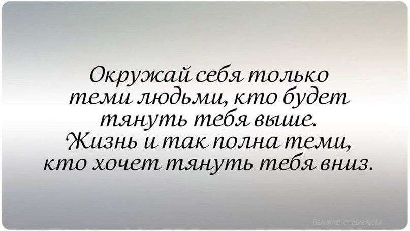 Роман Нариман-Яновский | Киев