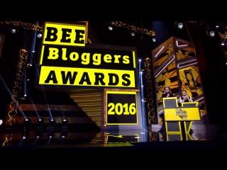Церемония награждения победителей реалити про блогеров «Можно ВСЁ!»