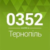 ternopil0352ua
