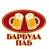 Barbuda Pub (Паб | Ресторан | Харьков)