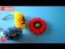Мак с Рюшами Праздничный Ободок Poppy ruched Holiday Headband