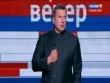 Владимир Соловьев о митингах Навального