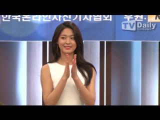 170515 AOA Seolhyun @ 2017 KOPA  NIKON Press Photo Awards
