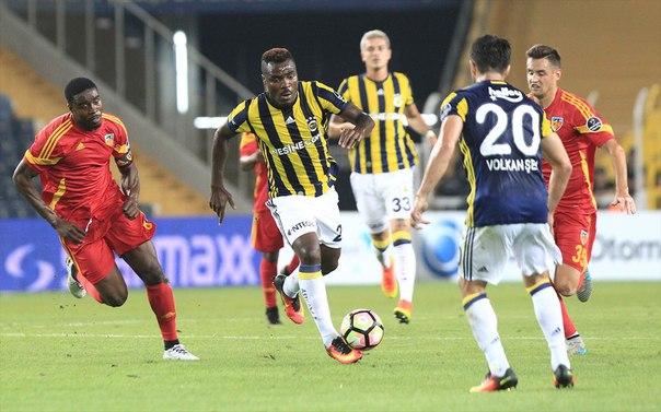Fenerbahçe Kayserispor Kupa Rövanş Maçı Saat Kaçta Hangi Kanalda