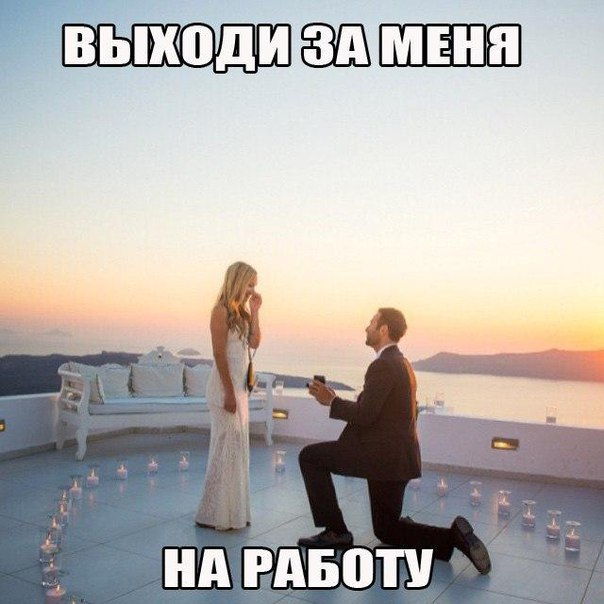 ЗАВТРА!