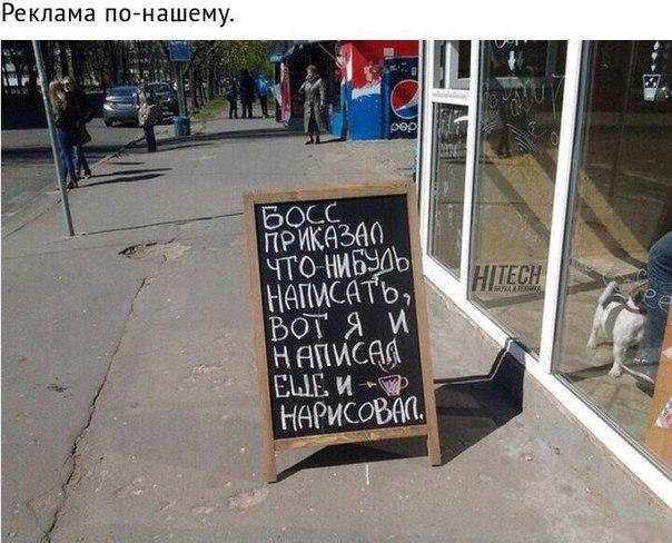 Не тупи так )