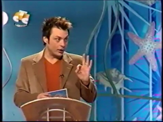 staroetv.su / Молодожёны (СТС, 2002) Ведущий - В.Тишко