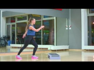 Комплекс для стройной фигуры: упражнения степ-аэробика