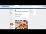БОЛЬШАЯ и очень ВКУСНАЯ пицца 50/50 две в одной от LetoPIZZA