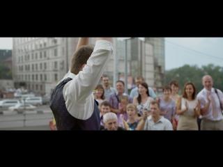 Love is... Dmitrii Valentina - Wedding day FULL HD
