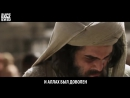 Мишари Рашид очень красивый нашид (2016) - 720P HD.mp4