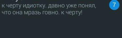 https://pp.userapi.com/c604627/v604627807/4071f/ApplYVhWK3M.jpg