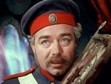 Михаил Кузнецов. Марья Искусница