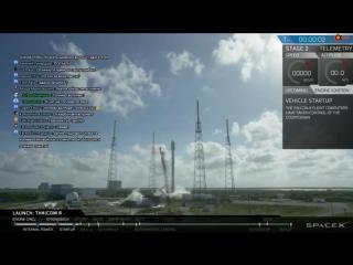 Моменты старта и посадки SpaceX Falcon 9