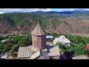 Zarzma Monastery ზარზმის მონასტერი Монастырь Зарзма