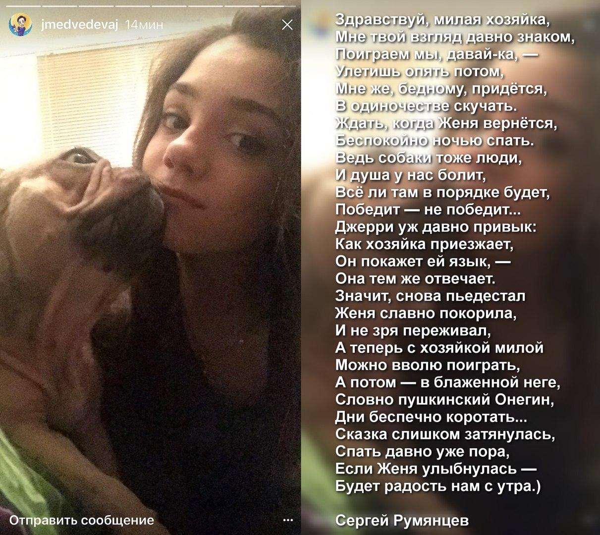 Евгения Медведева - 2 - Страница 50 D5TAUzUVOuw