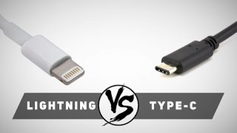 VERSUS USB Type-C против Lightning. Что лучше