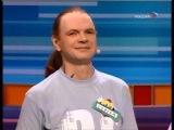 2007 09 09 Команда радио 'Юность' (Сергей Маврин) на '100 к одному'