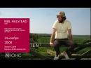 Neil Halstead (Slowdive / UK). Концерт в Эрарте. Анонс