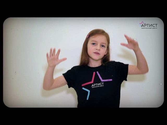 видеовизитка-Таисия Ветух 7 лет
