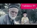 Точикфилм Коса 2016 / Таджикский фильм Коса 2016