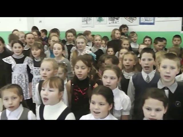 Школа Ленинск Кудымкарского р на Пермского края_Песенный Флешмоб Song flashmob