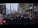 У Москві оточили монумент біля якого зібралися протестувальники