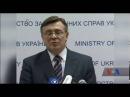 Подробиці Крахом загрожують зв'язки з Януковичем елітним американським лобістам Відео