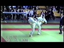 Ашихара-каратэ. Турниры 1994 и 1995 годов m4v