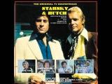 Lalo Schifrin - Starsky &amp Hutch Main Theme