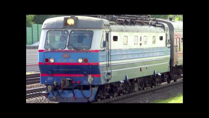 ЧС2К-904 с поездом №392 Москва – Челябинск