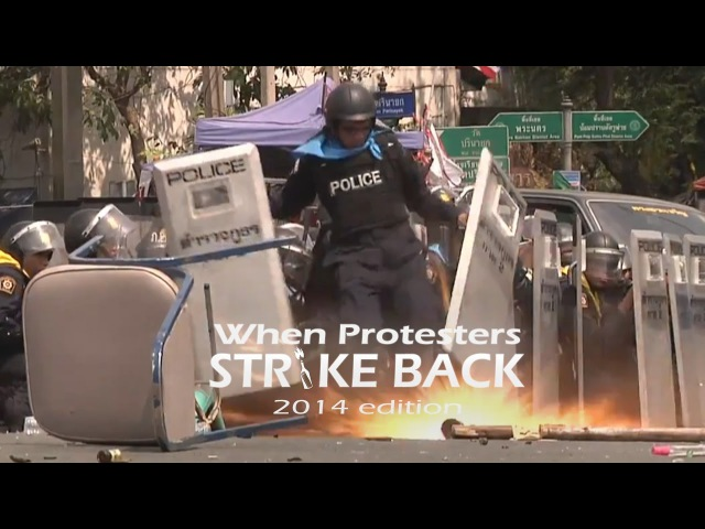 When Protesters Strike Back: 2014 edition
