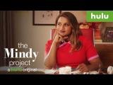 Проект Минди, сезон 5 — Трейлер .