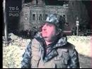 Пожар в Самарском УВД 10 февраля 1999 года.