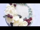 HOT CAKE TRENDS Buttercream White Christmas wreath cake - How to make by Olga Zaytseva