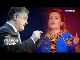 """Как киевское """"Евровидение"""" стало соревнованием в русофобии. Прямой эфир от 15.05.17"""