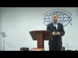 Милость и суд проповедует Александр Соловьёв