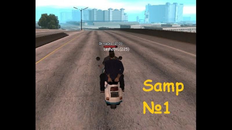SAMP 1 -||- Мы едем в Лас Вегас!