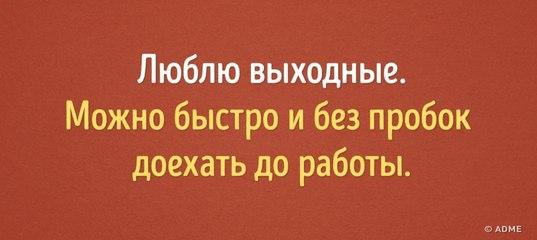 https://cs7057.vk.me/c604628/v604628108/11670/Fzja0vGoxmw.jpg