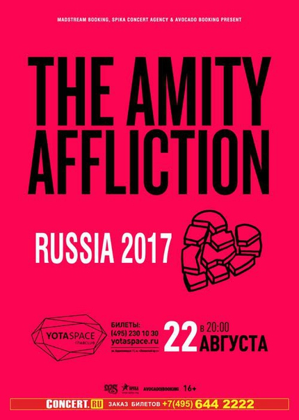 vk.com/amity_msk2017