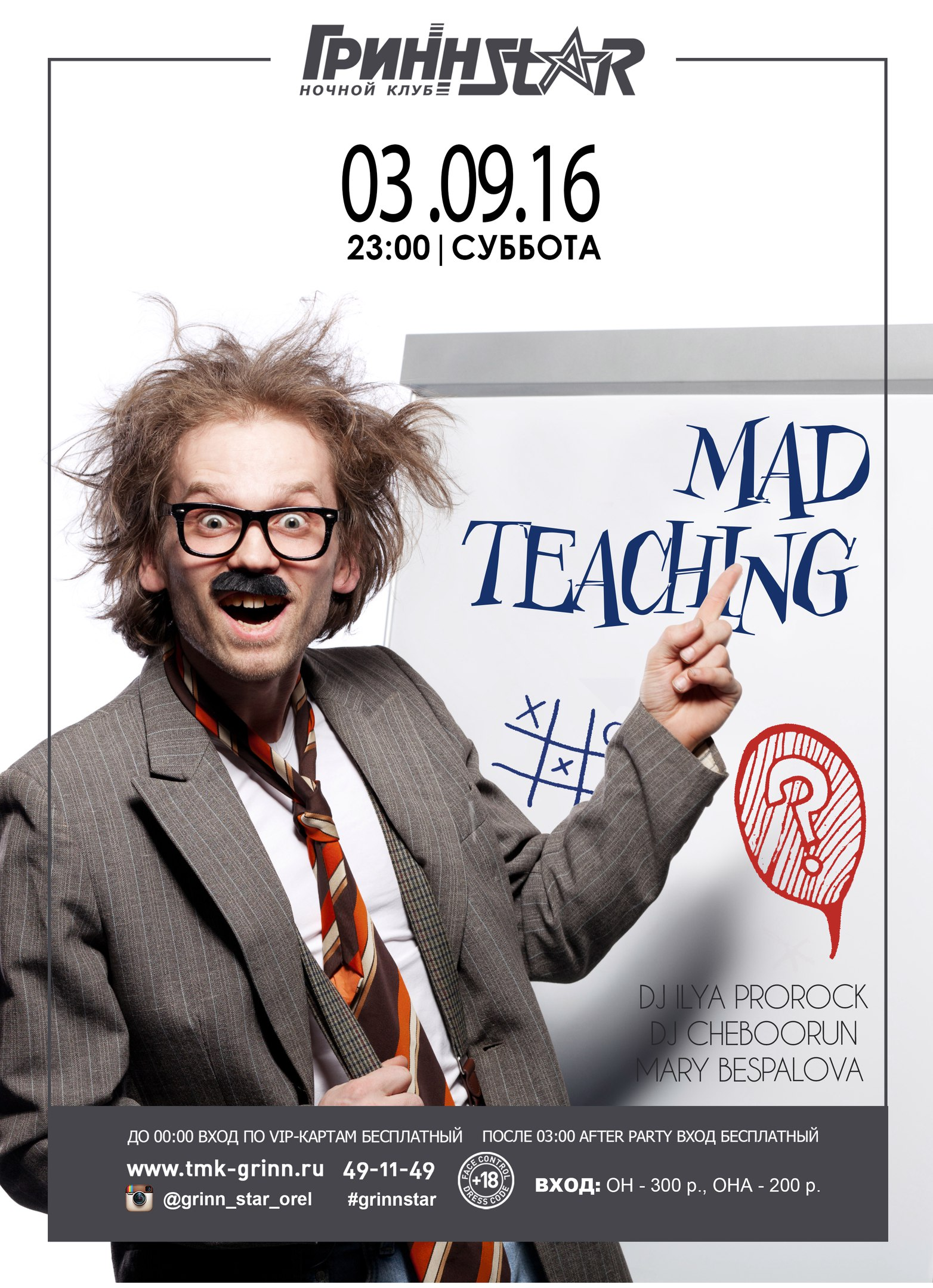 Mad Teaching